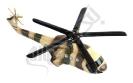 سیکورسکی  /  Sikorsky CH-53