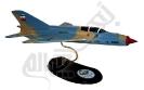 ماکت هواپیما اف-7 بصورت سفارشی سازی شده