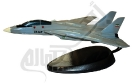 ماکت هواپیما اف-14