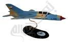 Air Gurd  /  F-7