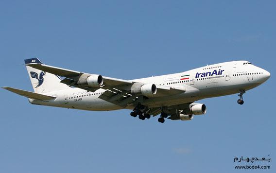 Boeng-747