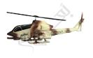 کبرا  /  Cobra AH-1