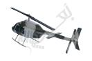 ماکت هلیکوپتر 206 نظامی در سایز بزرگ