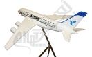 ماکت هواپیما مسافربری Airbus A380 سایز بزرگ از جنس فایبرگلاس مناسب برای آژانس های مسافرتی