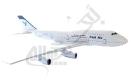 ماکت هواپیما مسافربری بوئینگ 747 سایز بزرگ از جنس فایبرگلاس مناسب برای آژانس های مسافرتی